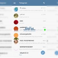 دانلود فایل لایه باز چت تلگرام