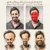 دانلود اکشن تبدیل عکس به کاریکاتور