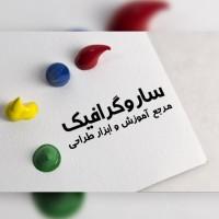 دانلود موکاپ لوگو کاغذ چاپی