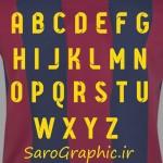 دانلود رایگان فونت انگلیسی لباس بارسلونا-1