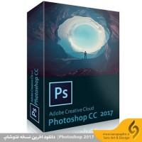 دانلود برنامه فتوشاپ Adobe Photoshop CC 2017