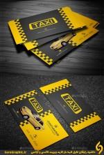 دانلود رایگان فایل لایه باز کارت ویزیت تاکسی و آژانس-1