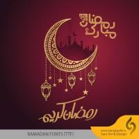 دانلود رایگان مجموعه فونت های فارسی ماه رمضان
