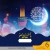 دانلود رایگان طرح خام کاور ماه رمضان