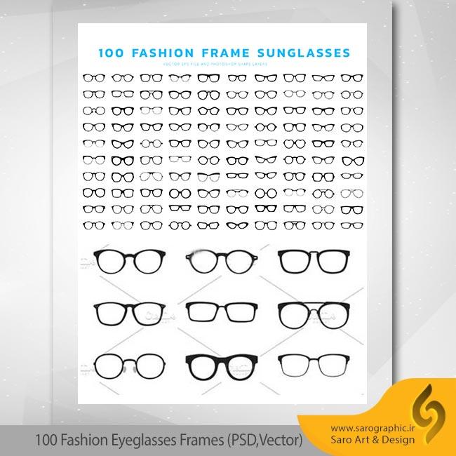 دانلود رایگان وکتور فریم 100 عینک افتابی