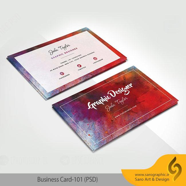 دانلود رایگان کارت ویزیت شخصی زیبا به صورت لایه باز