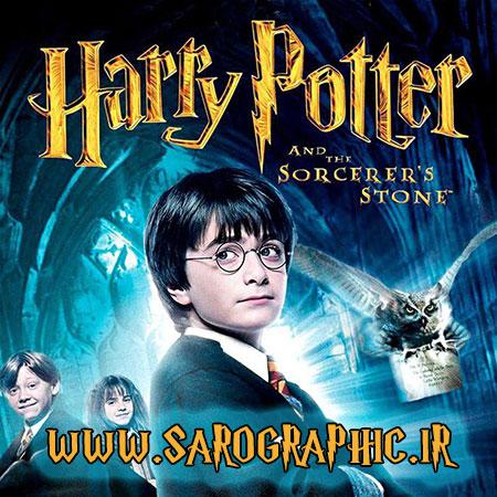 دانلود رایگان فونت انگلیسی هری پاتر Harry Potter
