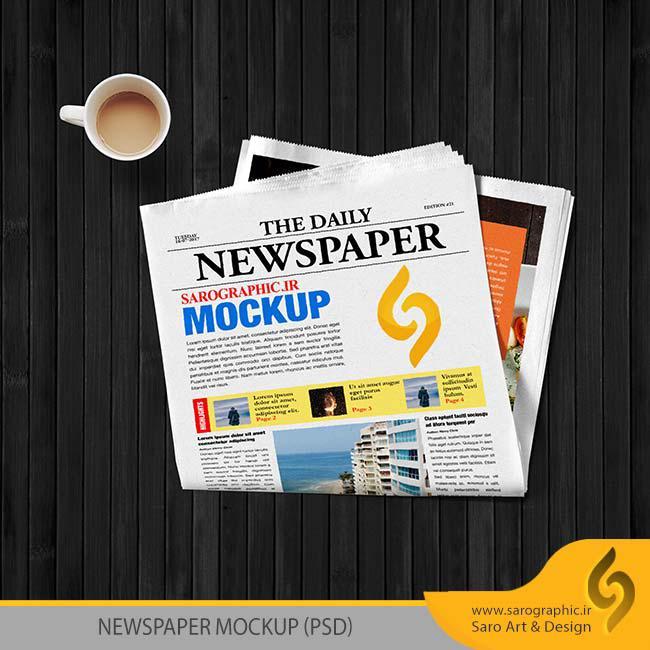 دانلود رایگان لایه باز موکاپ صفحه اول روزنامه