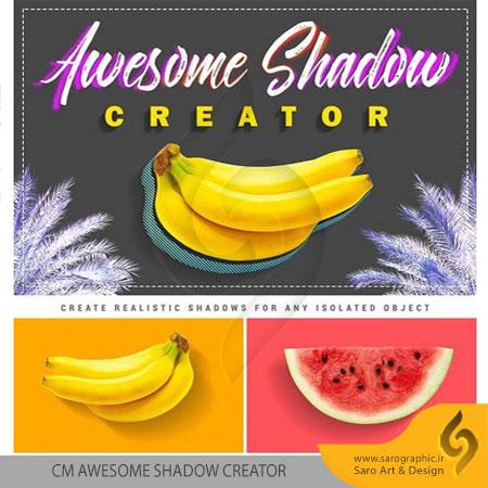 دانلود رایگان اکشن ایجاد افکت سایه CM Awesome Shadow Creator
