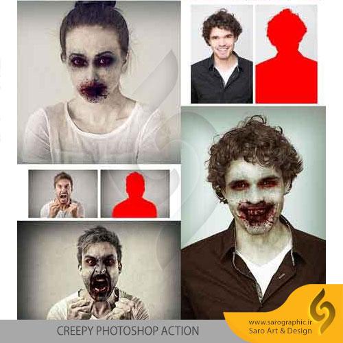دانلود رایگان آموزش و اکشن ساخت تصاویر ترسناک