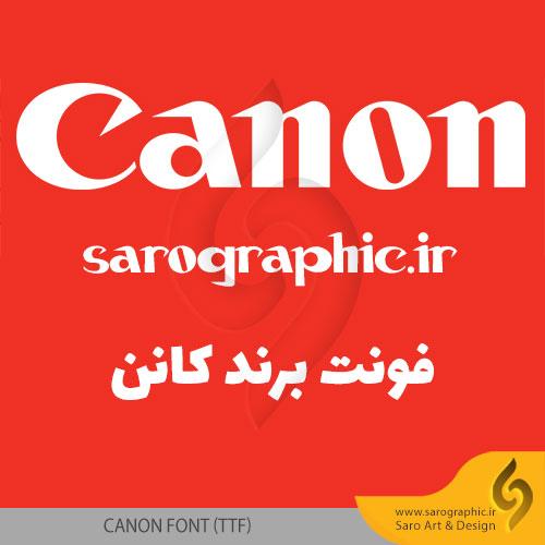دانلود رایگان فونت انگلیسی برند canon