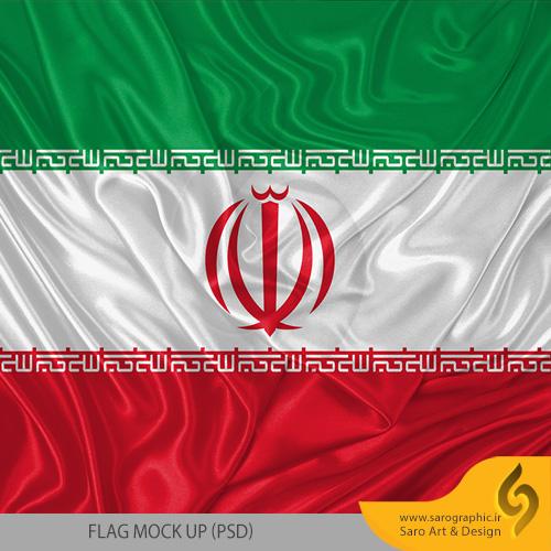 دانلود رایگان لایه باز ساخت پرچم موجدار