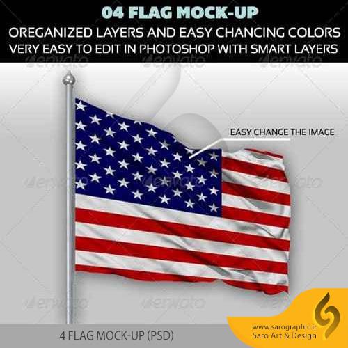 دانلود رایگان 4 فایل لایه باز موکاپ پرچم
