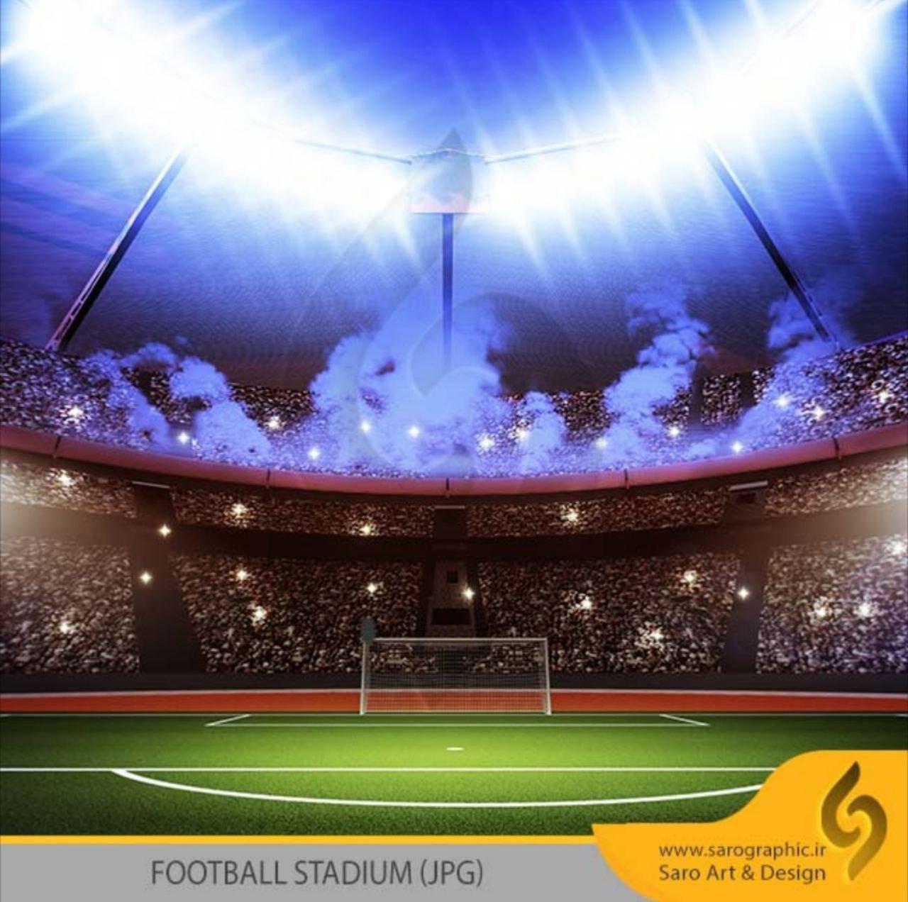 دانلود رایگان مجموعه تصاویر استادیوم فوتبال