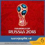 دانلود رایگان فونت جام جهانی 2018 روسیه